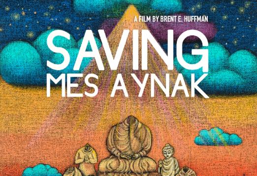 saving-mes-aynak-banner